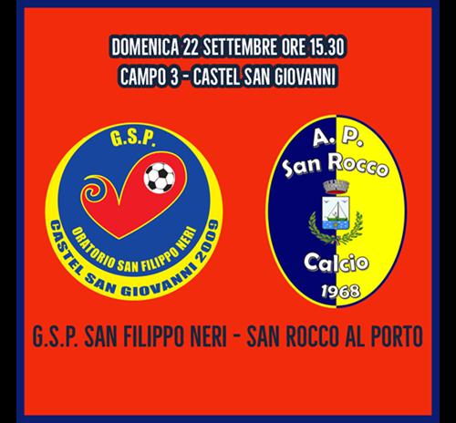 GSP San Filippo Neri 1 -San Rocco al Porto 2