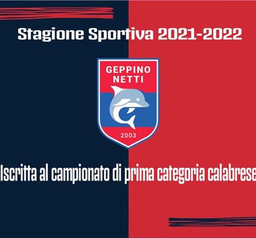 La U.S.D. Geppino Netti di Morano Calabro: iscritta al prossimo campionato di prima categoria